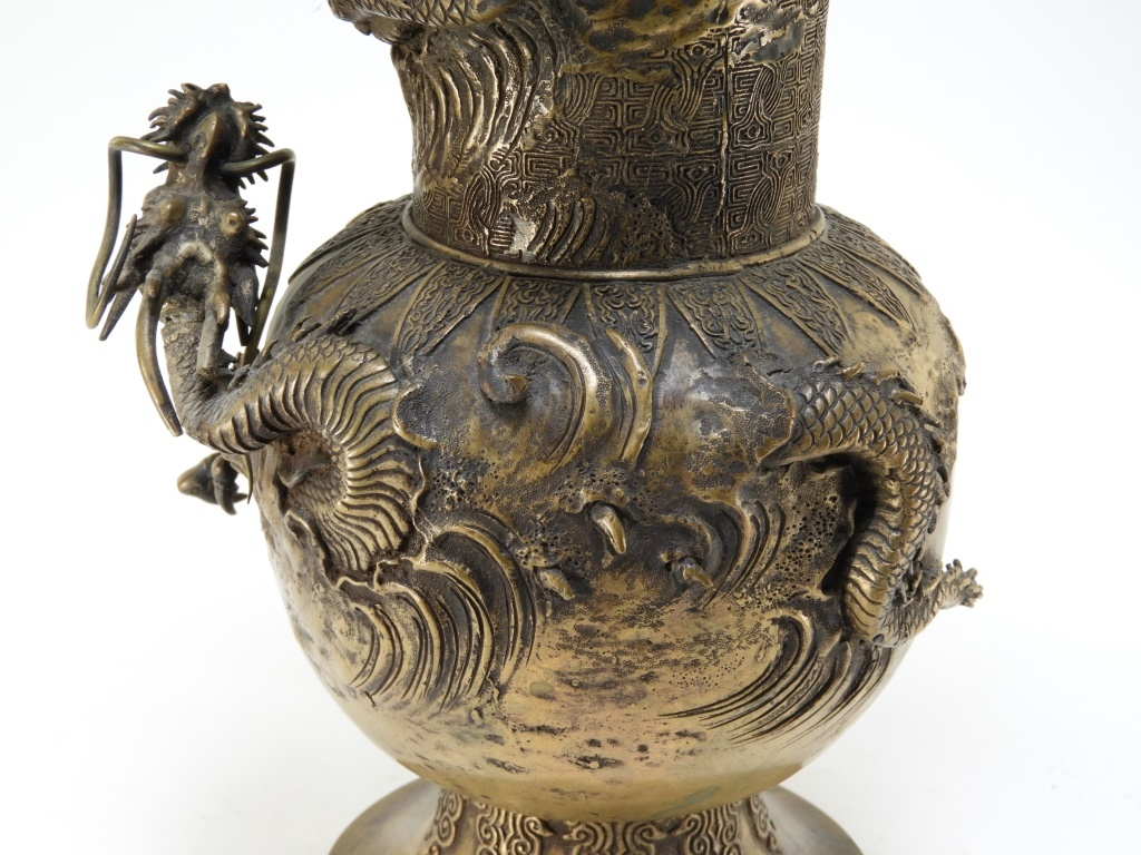 Japanese meiji period bronze archaic dragon vase lofty marketplace reviewsmspy