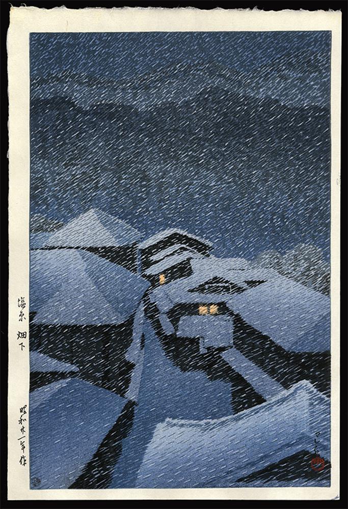 Kawase Hasui - Snow Storm at Hatori. Shiobara | Floating World Gallery