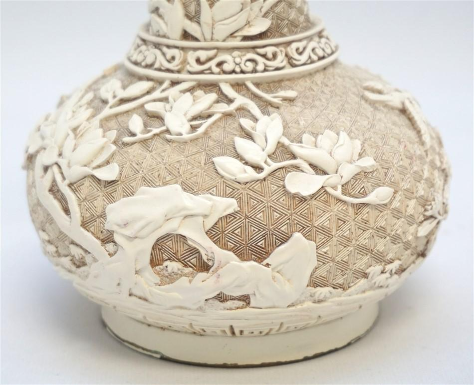 Arnart Ivory Dynasty Carved Vase Lofty Marketplace