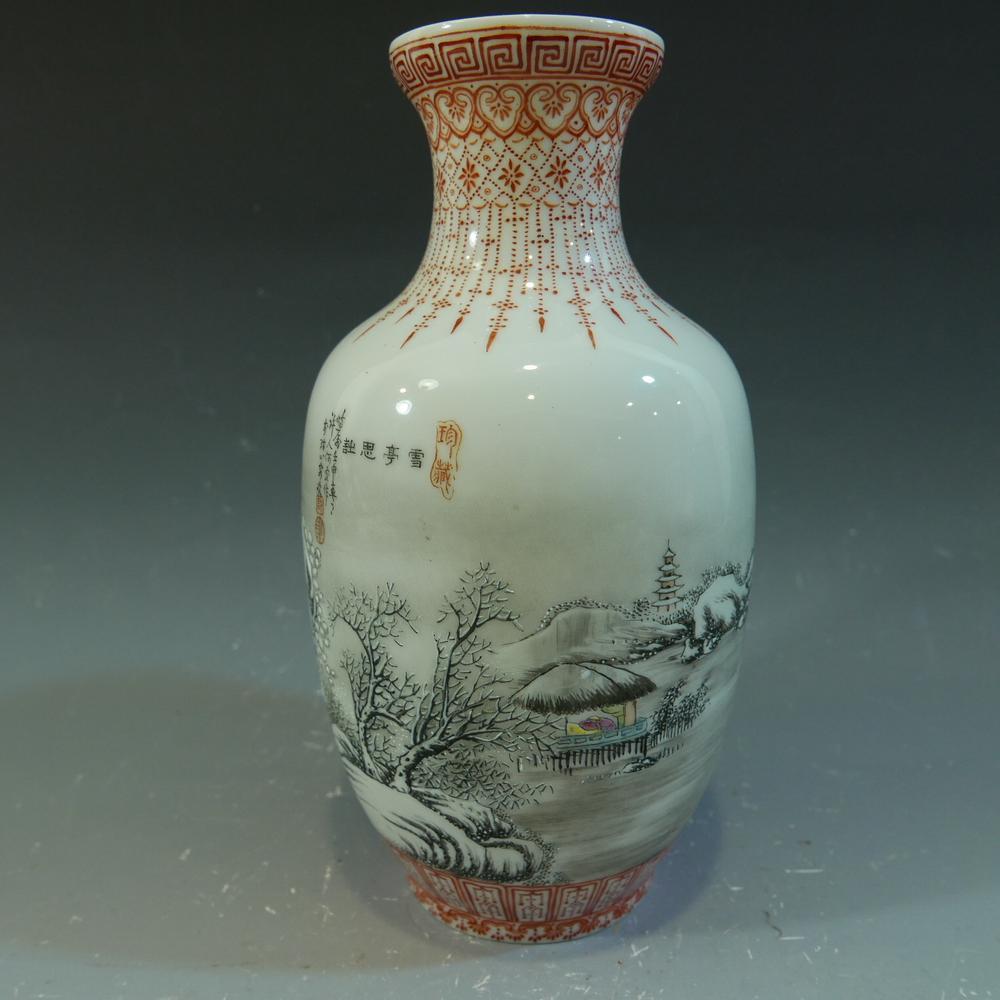 He xuren 1882 1940 painting on porcelain vase republic he xuren 1882 1940 painting on porcelain vase republic period reviewsmspy