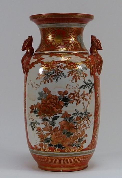 Japanese Kutani Porcelain Dragon Handle Vase Lofty Marketplace
