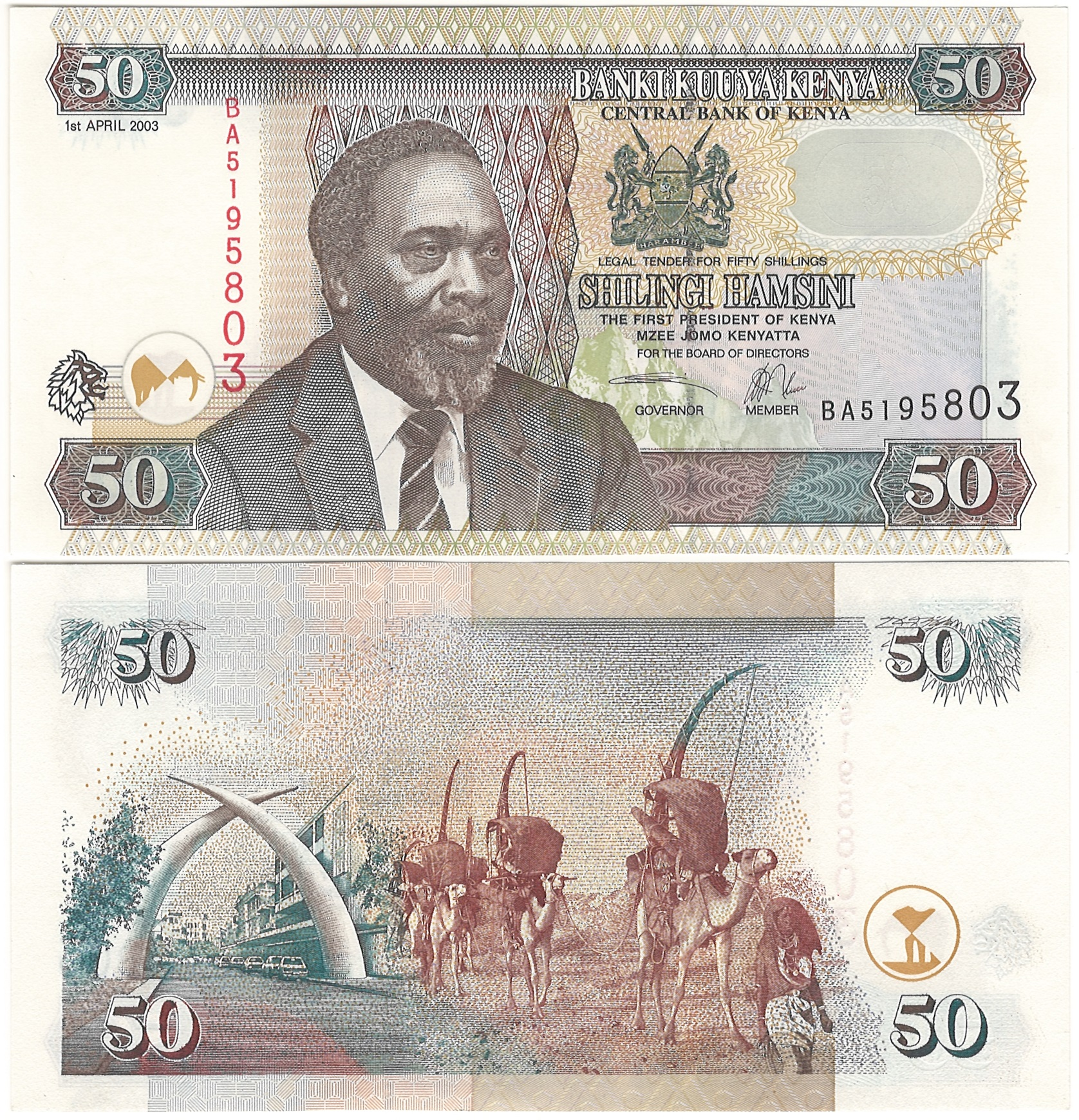 KENYA 50 SHILLINGS 2003 P 41 UNC