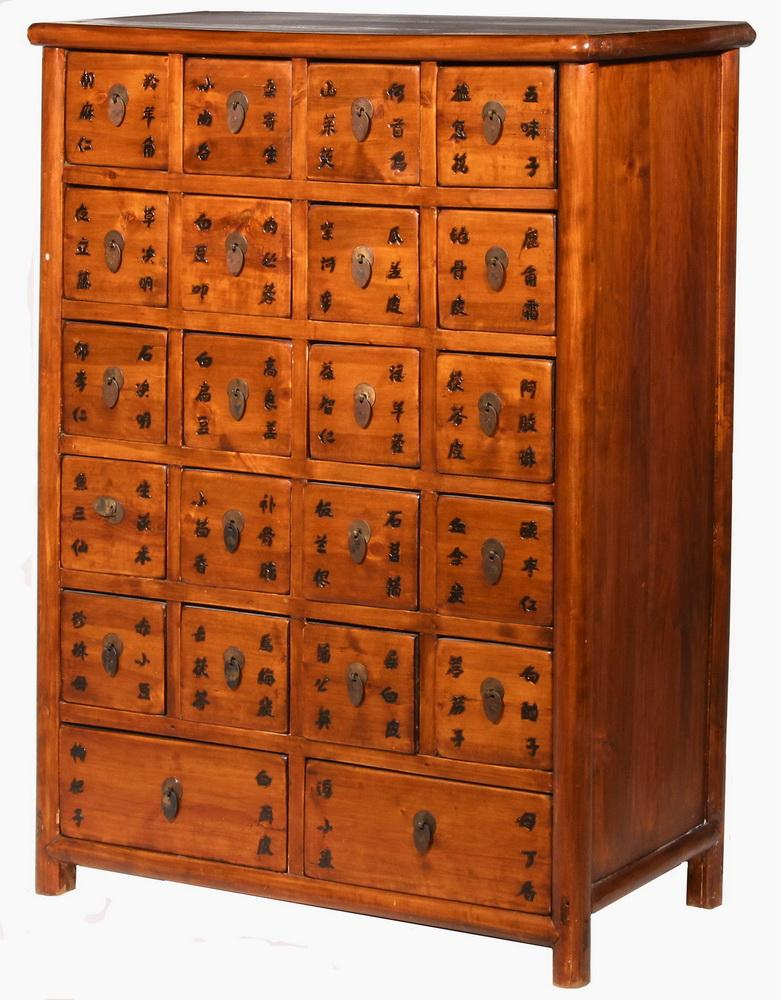 CHINESE APOTHECARY CABINET   Thomaston Place Auction Galleries