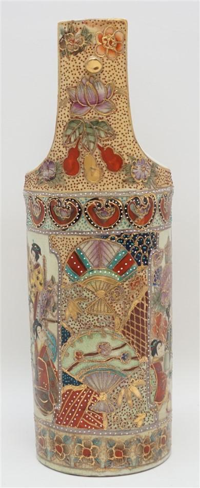 Tall Handpainted Royal Satsuma Vase Lofty Marketplace
