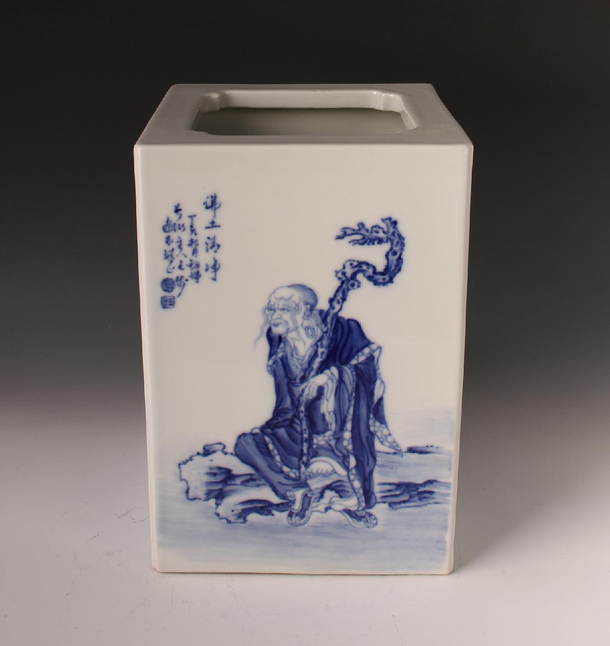 Chinese Porcelain Brush Pot Antiques Asian Antiques