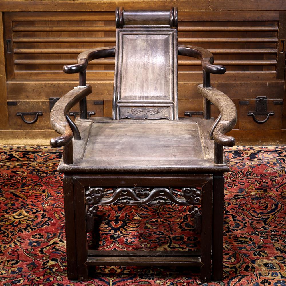 Fantastic Chinese Wooden Reclining Chair Creativecarmelina Interior Chair Design Creativecarmelinacom