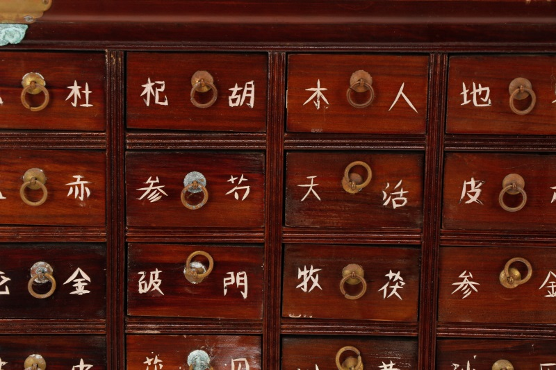 Korean Stained and Lacquered Apothecary Cabinet – Lofty Marketplace