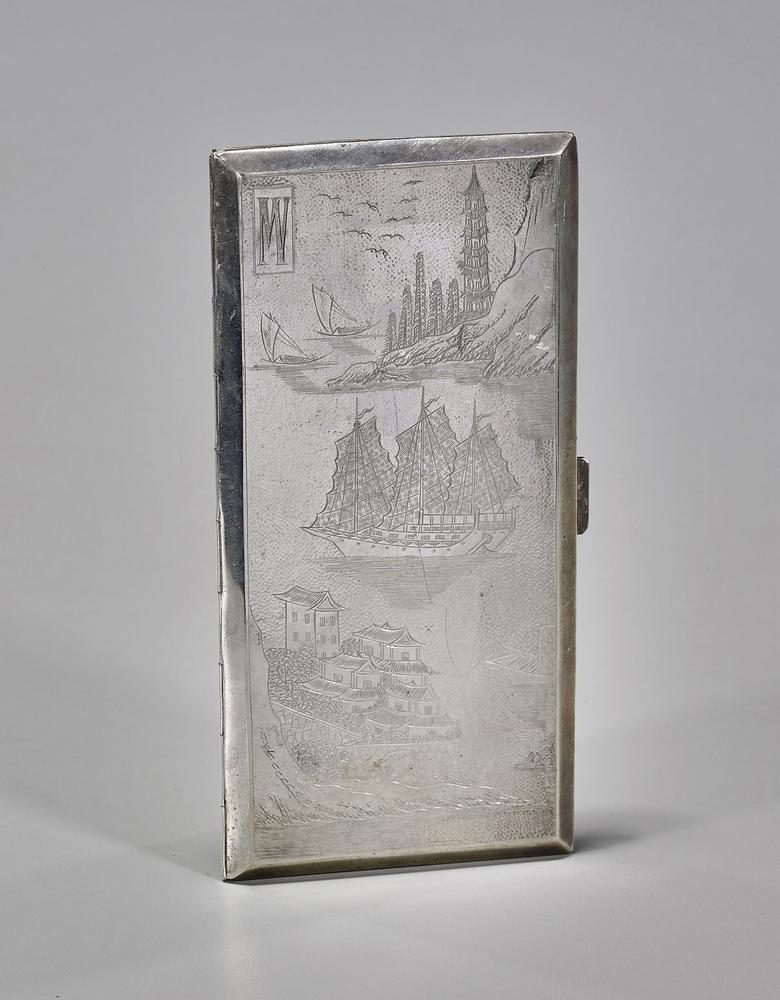 bd0e46c68708 Antique Sterling Silver Cigarette Case – Lofty Marketplace